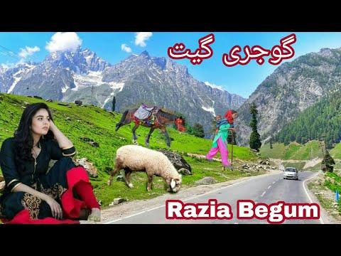 Gojri Geet ||Awaaz  Razia Begum ||New gojri Geet 2019 Gojri Mahri Zuban Kashmir Valley