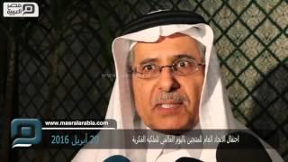 مصر العربية | احتفال الاتحاد العام للمنتجين باليوم العالمي للملكية الفكرية
