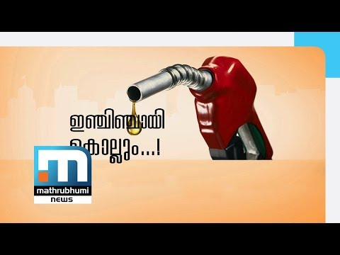 Fuel Price Rise: Should We Suffer In Silence?| Nammalariyana