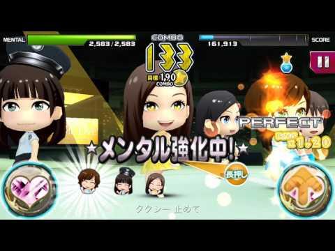 SKE48           Escape H.SPEED