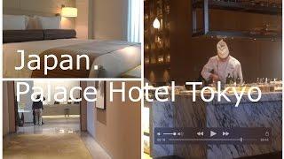 Japan. Palace Hotel Tokyo