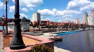 Одно из красивых мест,к тому же и любимых,Киева...жемчужина.часть 1.(Оболонская Набережная,ещё в процессе строительства., 2014-06-29T19:38:04.000Z)