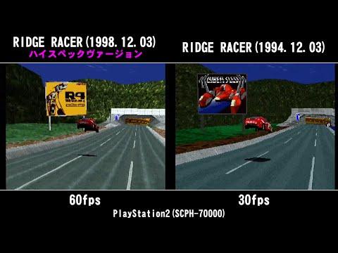 PS版リッジレーサー(1994年)とハイスペックヴァージョン(1998年)の比較 - デモ編 [GV-VCBOX,GV-SDREC]