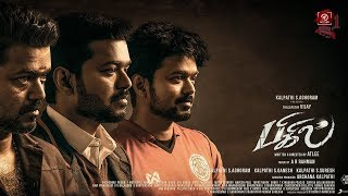 Bigil - Trailer Review | Thalapathy Vijay, Nayanthara | A.R Rahman | Atlee | AGS