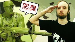 Teabagging ai cinesi - Mean Greens Plastic Warfare
