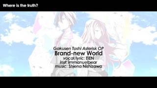 【EiEN】「Brand-new World -tv size-」【ENGLISH dub】
