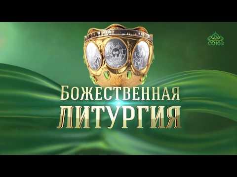 Божественная литургия, 7 апреля 2019 года, г. Москва