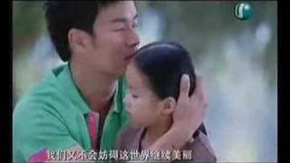 Yi Qie Wan Mei (Perfect Cut) Theme Song Mp3