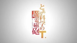 Watch Toaru Kagaku no Railgun T Anime Trailer/PV Online