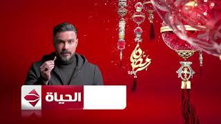 """البرومو التشويقي لمسلسل النجم محمد رجب""""علامة استفهام"""" في رمضان"""