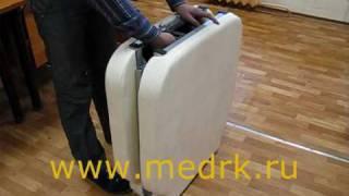Стол массажный складной переносной FysioTech Compact Maxi
