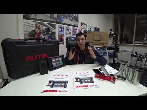 Обзор мультимарочного сканера Autel MaxiSys MS906BT от компании Абер Тулс г.Санкт-Петербург