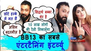 Bigg Boss 13 | Meet Shuklaji , Says Siddharth बब्बर शेर  अकेला काफ़ी है । Santosh Shukla BB13 latest