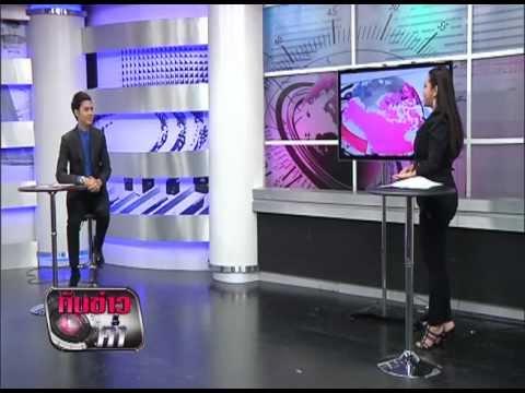 เดลินิวส์ทีวี ทันข่าวการเมือง 17 มิย56