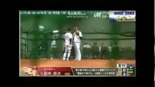 コナミ日本シリーズ2013:楽天3-0巨人>◇第7戦◇3日◇Kスタ宮城...