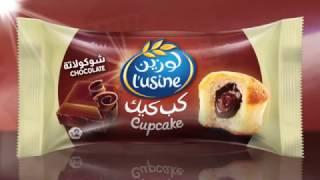 لوزين كب كيك الشوكولاتة Youtube