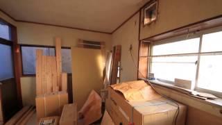 【空家活用投資】10年放置されていた昭和の2階建木造一戸建てのフルリノベーション現場中継