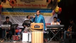 Ye jo chilman hai dushman hai hamari sung by Ajay Chaoudhray