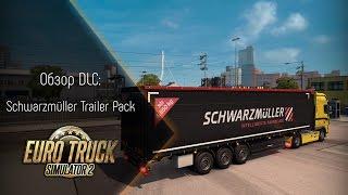 [ETS2] Обзор Schwarzmüller Trailer Pack