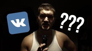 Как продвигать видео Вконтакте