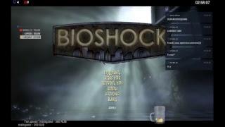 А что это у нас?)) Правильно, Bioshock (Первое прохождение)