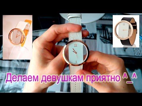 Отличный подарок девушкам!!! Женские наручные часы СК с Aliexpress Купить Цена Отзывы Обзор