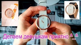 Отличный подарок девушкам!!! Женские наручные часы СК с Aliexpress Купить Цена Отзывы Обзор(, 2016-06-16T11:50:38.000Z)