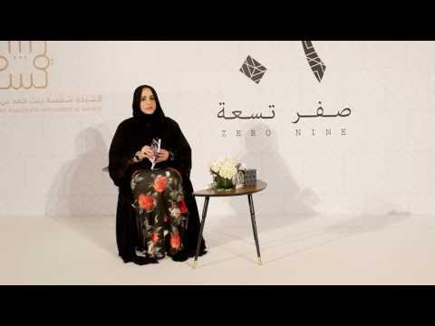 Dr  Maitha Saif Al Hameli at Zero Nine Exhibition 2016
