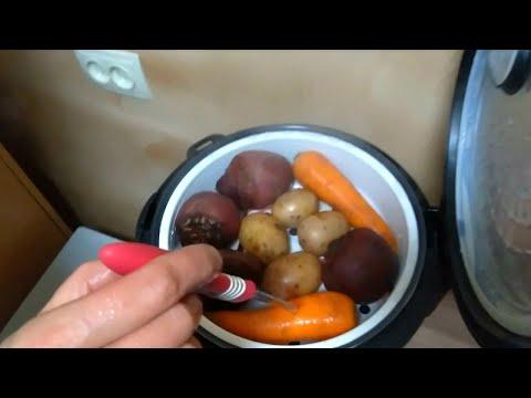 Как готовить овощи на пару в мультиварке Редмонд ?