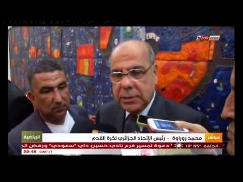 Déclaration du président de la FAF Mohamed Raouraoua