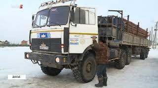 Четверых дальнобойщиков из Якутии наградят государственными наградами в Москве