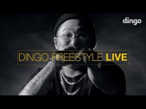 [DF Live] 스윙스(Swings) - 어차피(feat.저스디스(JUSTHIS))