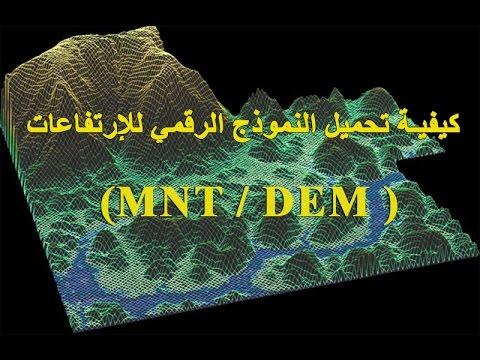 srtm algerie