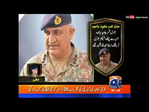 GEO NEWS HEADLINES [GENERAL QAMAR JAVED BAJWA] NEW COAS of Pakistan