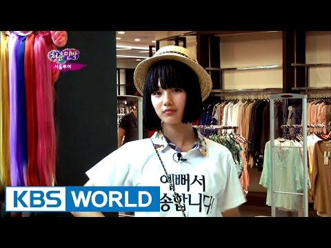 Invincible Youth 2  [HD]  | 청춘불패 2 [HD] - Ep.35 : Seoul Tour with Foreign Students