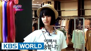 invincible youth 2 hd   청춘불패 2 hd ep 35 seoul tour with foreign students