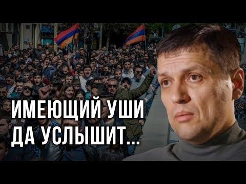 """""""Имеющий уши да услышит..."""". Игорь Солонько"""
