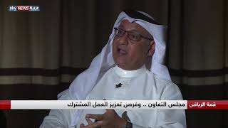 الجنيد: قطر تخشى من تلاشي هويتها في محيطها الخليجي