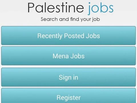 Palestine Jobs فلسطين للوظائف