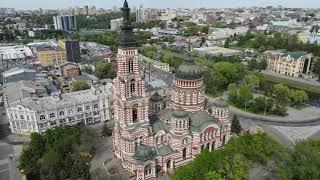 Харьков будет жить