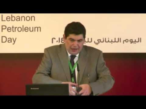 Lebanon Petroleum Day (LPD2014)  - Mr. Gaby Daaboul, Head of Legal, LPA