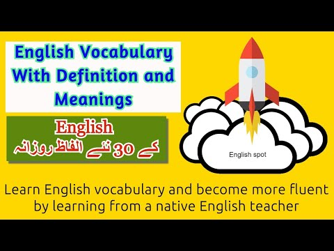 English Vocabulary with Meanings # 5 || Most Significant English Words || English Spot