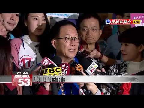 Taipei mayoral candidate Ting Shou-chung wants live-fire drill postponed