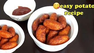 1potato&1carrot perfect Snack.Don't fry potatoe directly teach u new way to eat/Potato instant snack