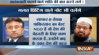 Lashkar-e-taiba is Best NGO in Pakistan: Pervez Musharraf
