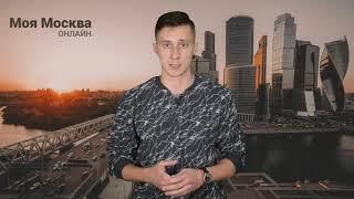 Смотреть видео Мэр Москвы утвердил проект планировки водовода вдоль Боровского шоссе онлайн