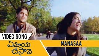 Ye maaya chesave full video songs || manasaa song naga chaitanya, samantha