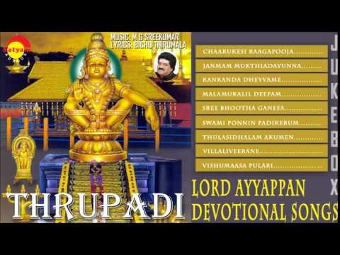 Thrupadi Ayyappan Devotional Songs Jukebox