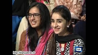 Dunya News -- Mazaaq Raat - 11-Feb-2014