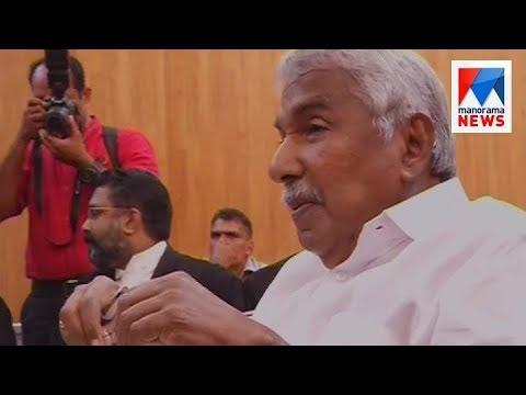 Solar Case Probe; Former CM Oommen Chandy faces marathon Interrogation  | Manorama News